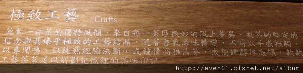 【人情味的茶莊│王德傳茶莊】
