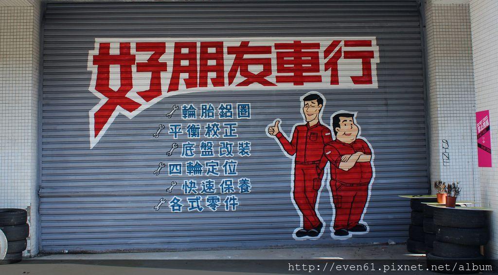 南港瓶蓋工廠-007