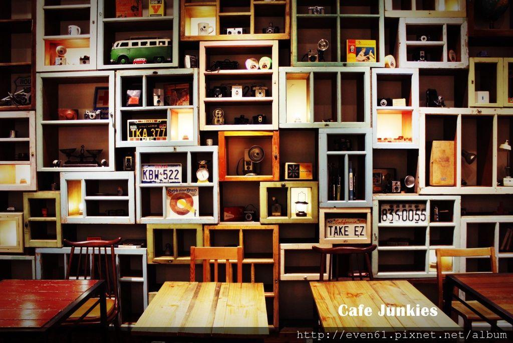 【復古。懷舊。收藏|Cafe Junkies 小破爛咖啡館】