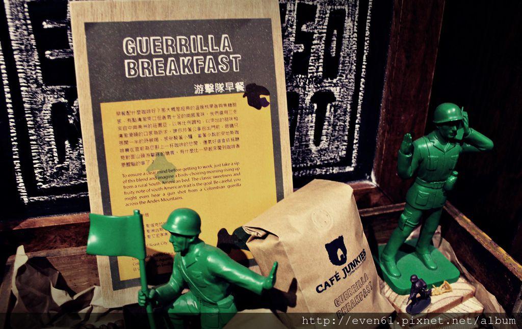 Cafe Junkies小破爛 -003