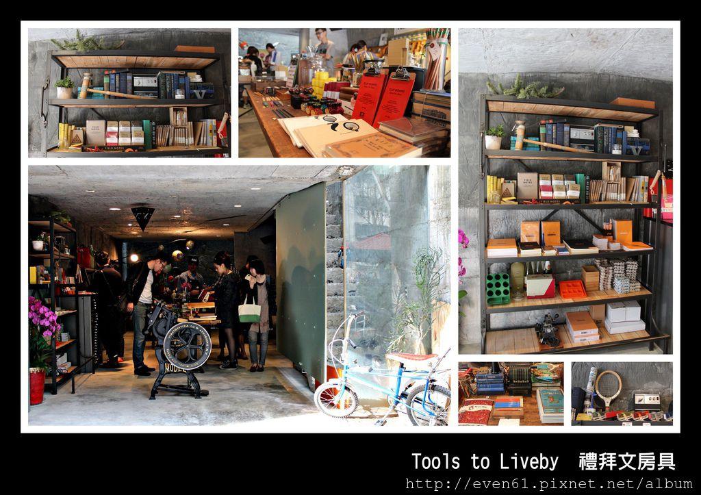 【Tools to Liveby / 禮拜文房具】
