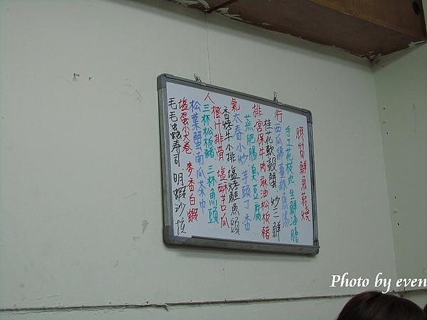 太春小館2.jpg