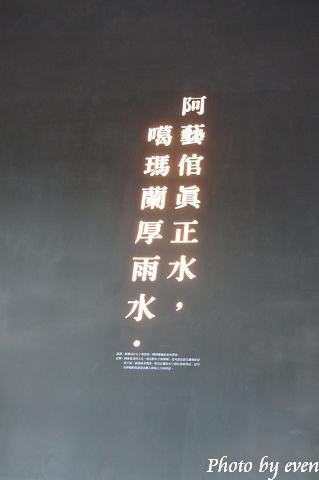 宜蘭蘭陽博物館6.jpg