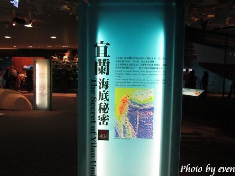 宜蘭蘭陽博物館17.jpg
