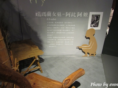 宜蘭蘭陽博物館25.jpg
