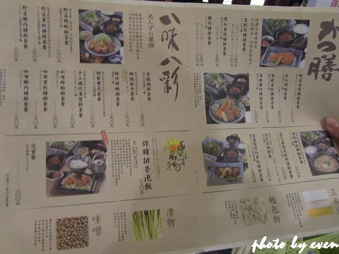 杏子豬排1.jpg