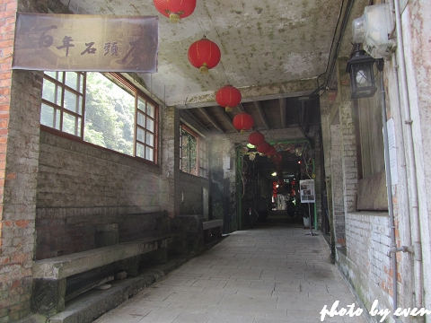 石碇老街3.jpg