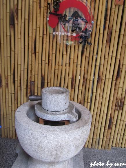 桃園涓豆腐2.jpg