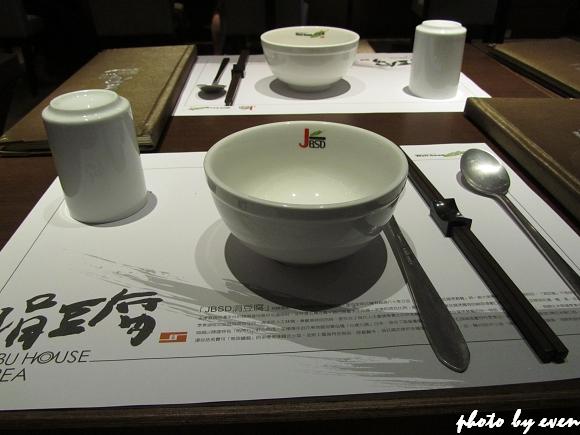 桃園涓豆腐3.jpg