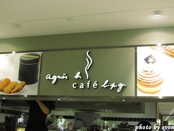 agnès b 咖啡1.jpg