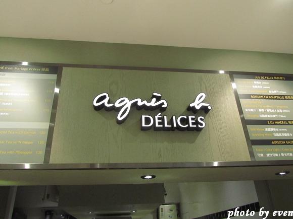 agnès b咖啡4.jpg