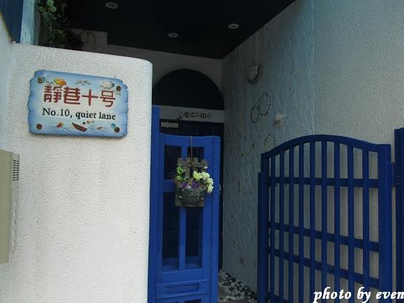 台南靜巷十號1.jpg