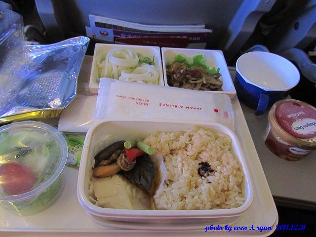 日航飛機餐2.jpg