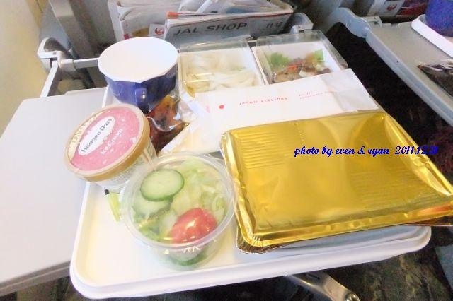 日航飛機餐1.jpg