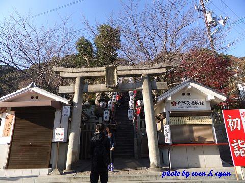 2011年日本第一天9.jpg