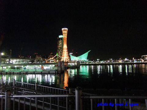 2011年日本第一天16.jpg