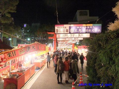 2011年日本第一天23.jpg
