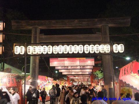 2011年日本第一天22.jpg