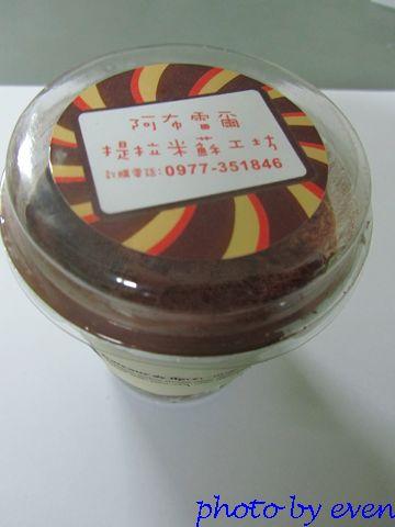 阿布雷爾杯子蛋糕1.jpg