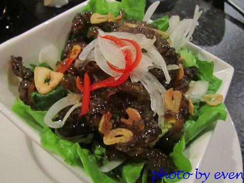 藝奇日本料理3