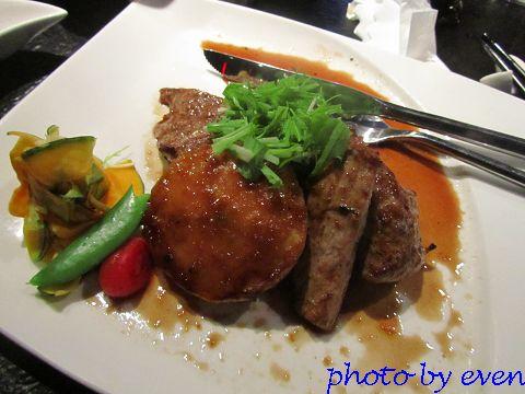 藝奇日本料理7jpg