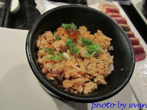 藝奇日本料理11