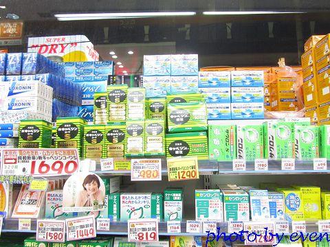 日本心齋橋藥妝店5