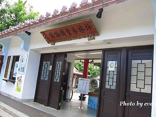 台北坪林茶葉博物館3