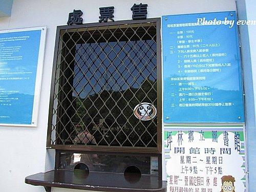 台北坪林茶葉博物館4
