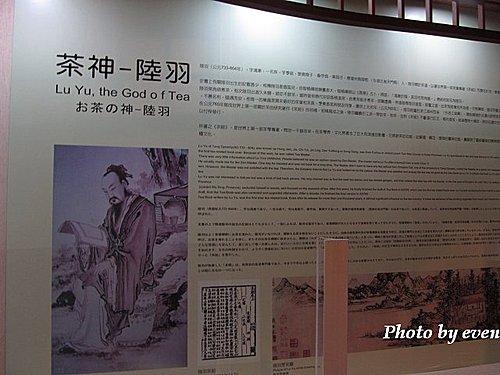 台北坪林茶葉博物館8