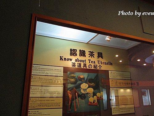 台北坪林茶葉博物館10
