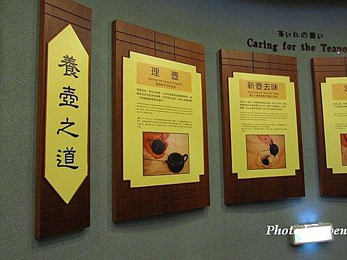 台北坪林茶葉博物館11