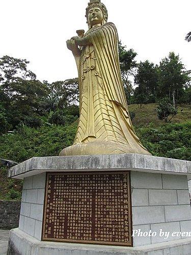 台北坪林茶葉博物館15