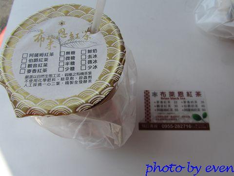 2011.09台南-布萊恩紅茶2