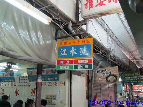 2011.09台南-江水號2
