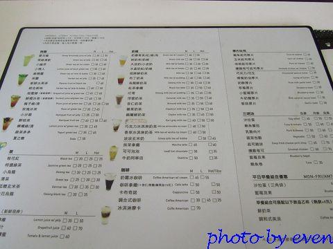 2011.09台南-波哥2