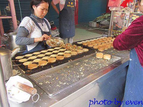 中原申園紅豆餅3