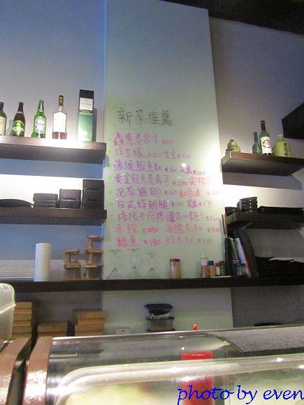 桃園蘆竹海賊日本料理5
