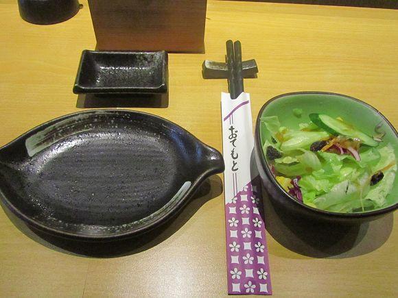 桃園蘆竹海賊日本料理7