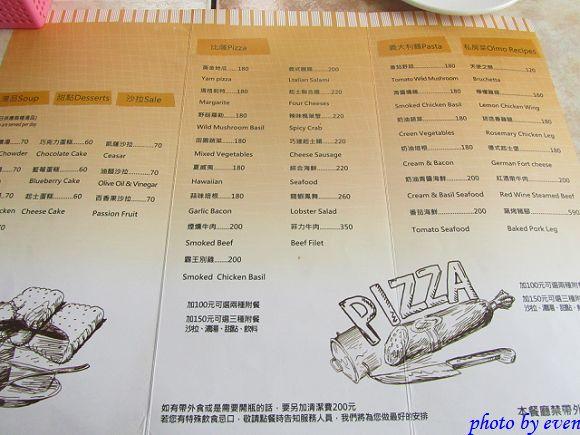 芝柏窯烤義大利比薩6