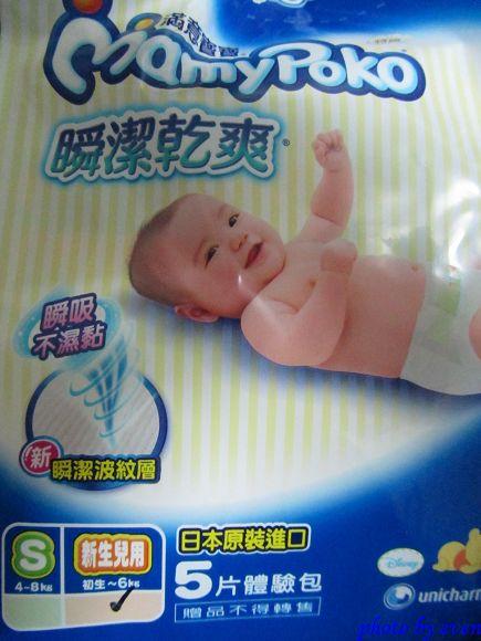 滿意寶寶2