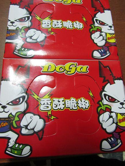 香酥脆椒1