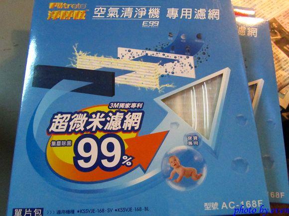 空氣清淨機8