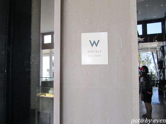 巴里島 W-HOTEL 下午茶9