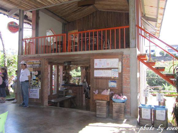 牧蜂農場2