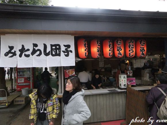 2012年大阪行-大阪城8
