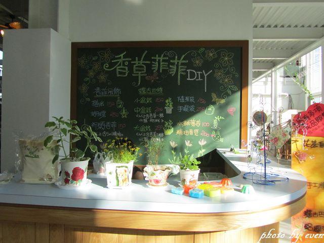 宜蘭香草菲菲14