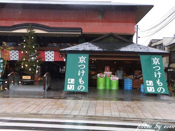 2011年日本旅遊嵐山2