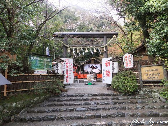 2011年日本旅遊嵐山4