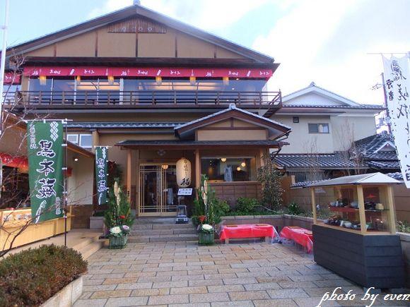 2011年日本旅遊嵐山9